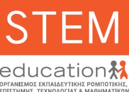 Stem Education Greece