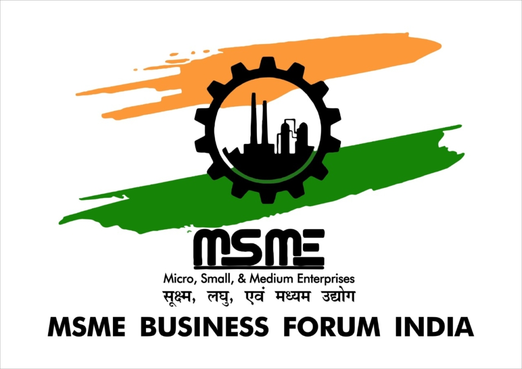 MSME Business Forum