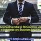 MSME Business Forum